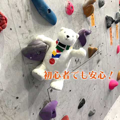 3PR-beginners